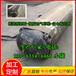 遼寧沈陽橋梁橡膠氣囊空心板橡膠氣囊廠家直銷