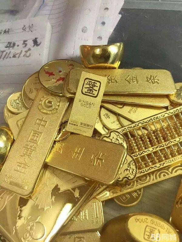 天津市河东区鑫汇珠宝首饰店