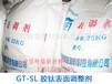 胶钛表面调整剂技术出售-胶钛表面调整剂技术转让
