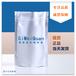 DMPT4337-33-1誘食劑脫殼劑水產飼料藥物性添加劑99%