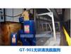 無磷脫脂劑配方技術轉讓-固特瑞