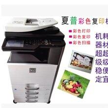佛山打印機復印機出租維修以及加粉業務