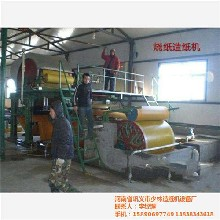 少林造纸机设备在线咨询造纸机造纸机械设备图片