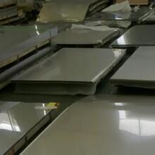 无锡201不锈钢板价格/无锡201不锈钢板经销商/201不锈钢板市场图片