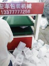供應珍珠棉全自動壓棉機珍珠棉EPE滾膠機東莞宏豐包裝機械圖片
