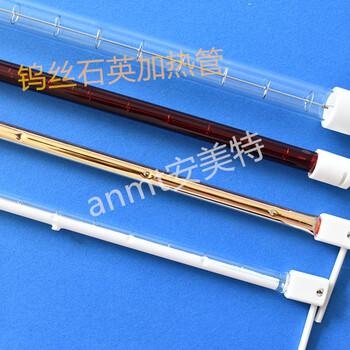扁瓷件半镀白钨丝电热管——东海县安美特照明电器厂