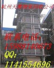 杭州桐庐倒闭化工厂整体回收废旧电缆回收图片