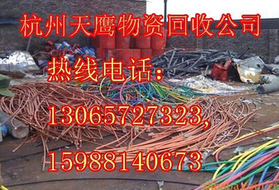 杭州桐庐废旧电缆回收二手变压器回收