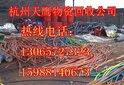 上虞工厂废旧电缆回收二手电缆线回收图片