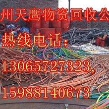 杭州桐庐废旧电缆回收二手变压器回收图片