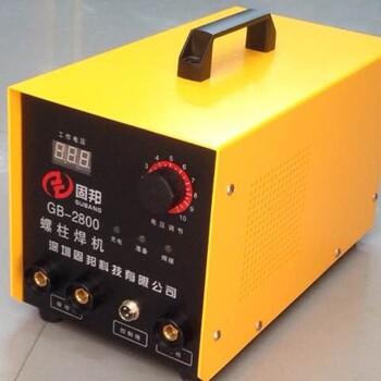 武汉市武昌区栓钉螺柱焊机出租/本企业现有各种电焊机出租