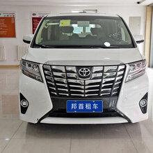 广州企业包车租8-15座商务车选择哪家租车公司好广州个人租15座自驾