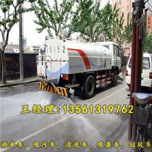 宁夏东风二手洒水车多少钱图片