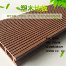 别墅庭院装修塑木地板厂家塑木地板价格塑木地板安装凯鑫盛塑木地板图片