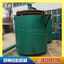 铭航机械在线咨询从江县炭化炉无烟炭化炉图片