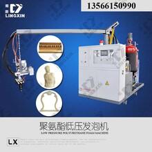 供應領新lxPU仿木發泡設備低壓聚氨酯發泡機廠家直銷圖片