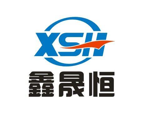 南寧鑫晟恒貿易有限公司