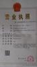 惠州数码园三栋家政钟点工服务、惠州物业保洁、家政保洁
