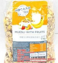 燕麥片麥片襄陽市食之味商貿有限公司圖片