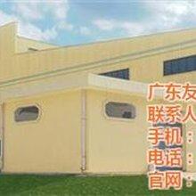 拉萨钢结构工程友联建设钢结构工程承包