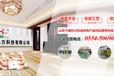 北京顺义哪?#26032;?#30005;暖画,电地暖的?北京顺义哪里卖的电暖画,电地暖比较好?