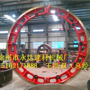 烘干机大齿轮配件最新生产制造