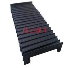 泰禾激光管板一体光纤激光切割机风琴防护罩生产厂家