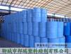 廠家直銷增塑劑、DOP、對苯二甲酸二辛酯CX-68型、鄰苯二甲酸二辛酯歡迎來電咨詢