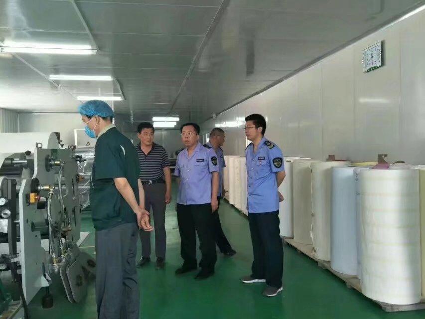 濟寧辰星醫療科技有限公司
