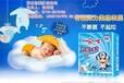 母嬰盈樂衛生用品母嬰店加盟排行榜
