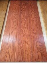 韵之馨地板竹木地板图片