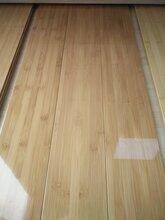 韵之馨地板高档竹地板图片
