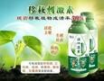 滇池藻素,含腐殖酸水溶肥料图片