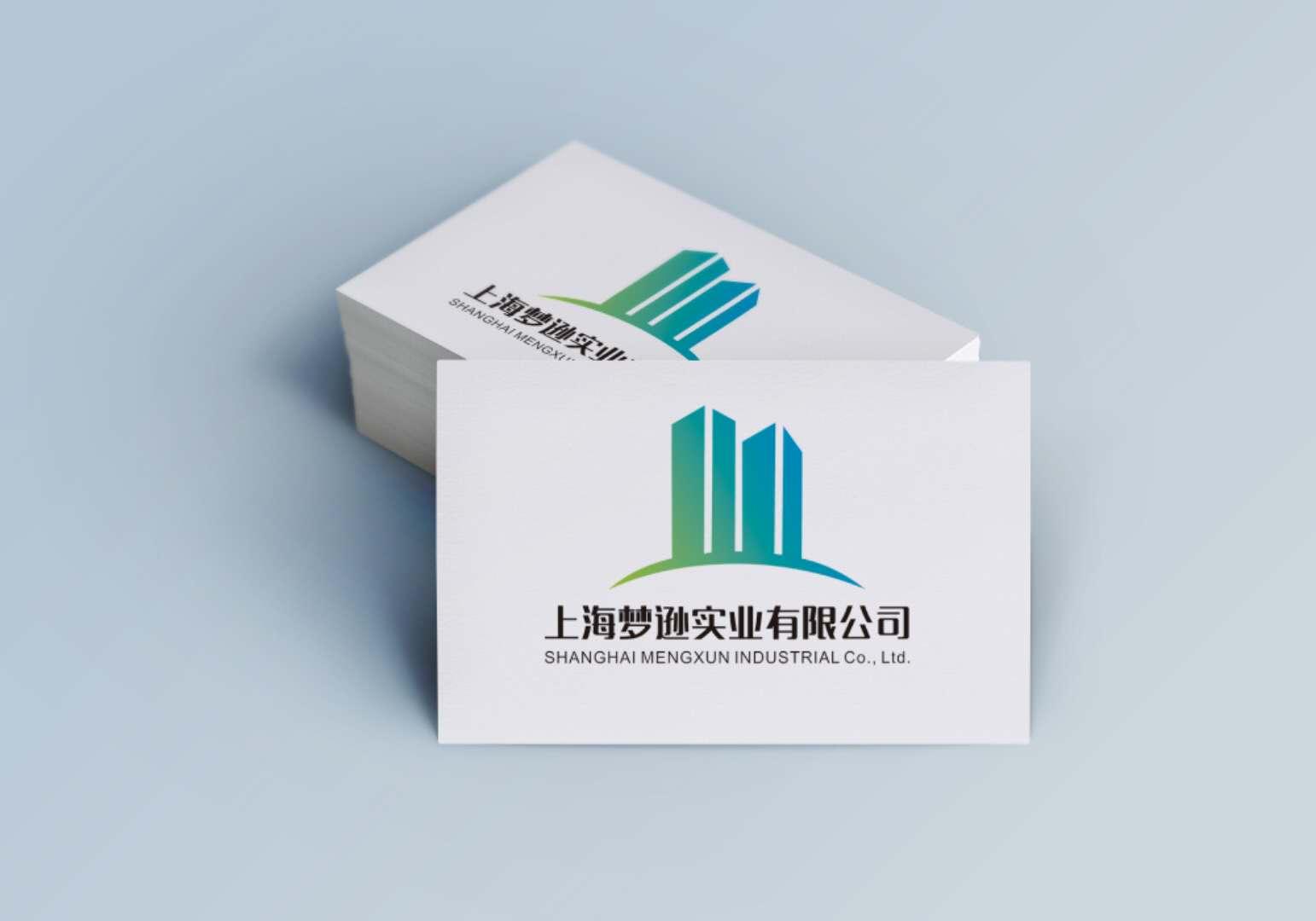 上海夢遜實業有限公司