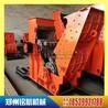 煤矸石破碎机厂家破碎机铭航机械