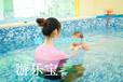 青海西宁婴儿游泳池设备厂家价格质量保证