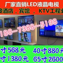 55寸液晶電視推薦現在買電視哪個牌子好,液晶電視機廠家直銷圖片