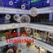 酒泉商場中庭裝飾開業慶典高顯指90LED煙花吊燈工廠批發