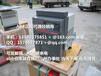 abb智能马达控制器M102-P