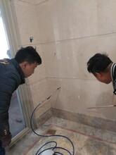 广州玻化砖墙面空鼓灌浆修补方法,玻化砖空鼓图片