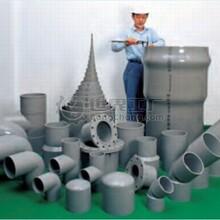 深圳南亚PVC管、深圳南亚经销商、南亚管材批发图片