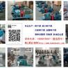 旋转活塞泵,凸轮转子泵,活塞转子泵,耐腐蚀化工泵,污油水回收