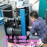 金宏宇機電圖青島空壓機維修手冊空壓機維修