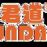 广州林君机电设备有限公司(焦小姐)