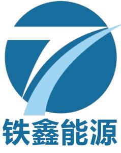 江苏铁鑫能源科技有限公司