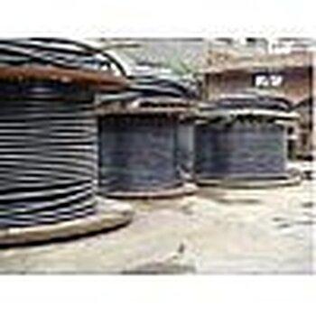 寧波電纜線回收寧波二手電纜線回收寧波廢舊電纜線回收