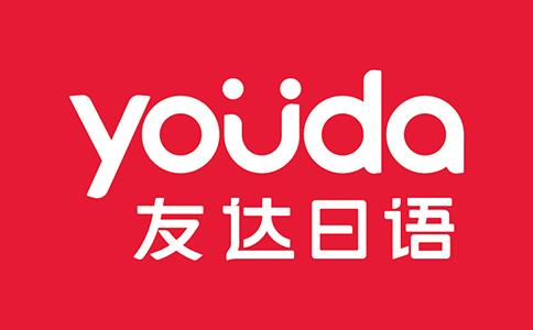 上海相葉教育科技有限公司
