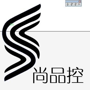 广州市世豪皮具有限公司