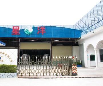 广州星洋天然石膏制品装饰材料有限公司