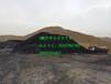 庄河JAK12%伊朗岩沥青粉末印刷抗老化